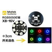 Matek RGB LED Circle X8-16V Multicopter Quadcopter