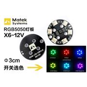 Matek RGB LED CIRCLE X6-12V